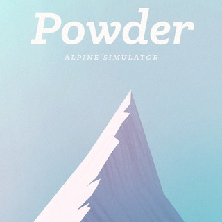 Carve Your Way Home With The Powder Ski Simulator