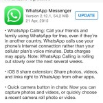 whatsapp 2.12.1 all updates