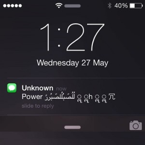 iPhone imessage malicious text lock screen notification
