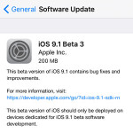 iOS 9.1 Public Beta and Developer Beta 3 Adds New Wallpapers
