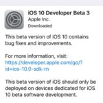 ios 10 developer beta 3 install now option