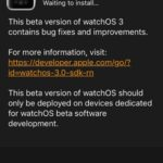 apple watch app software update waiting to install