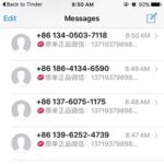 How To Fix The Chinese Spam iMessage Hack