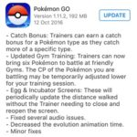 Pokemon GO Updates With Catch Bonus, Gym Training And Other Minor Fixes