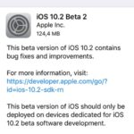 iOS 10.2 Beta 2 Software Update