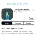 Tayasui Sketches Pro Free App Of The Week 46