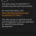 watchos 3.1.1 beta 1 update log
