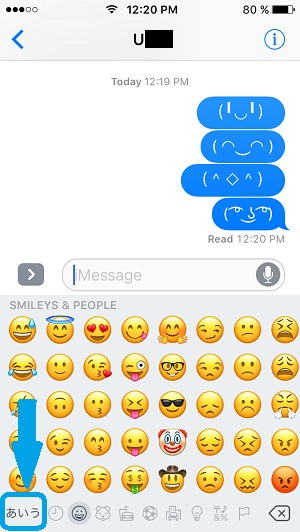 How To Enable And Use Hidden Ios Keyboard Emoticons Iphonetricks