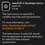 WatchOS 4 Developer Beta 2 Now Available For Download