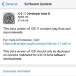 iOS 11 Beta 5 & Public Beta 4 Up For Download Over-The-Air